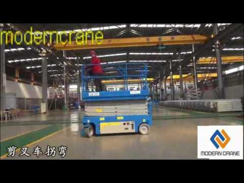 henan province moderncrane company platform video mp4 0 3