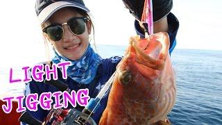Light Jigging เกมส์เบาๆแต่มัน สุโค๊ยยย  by fishingEZ