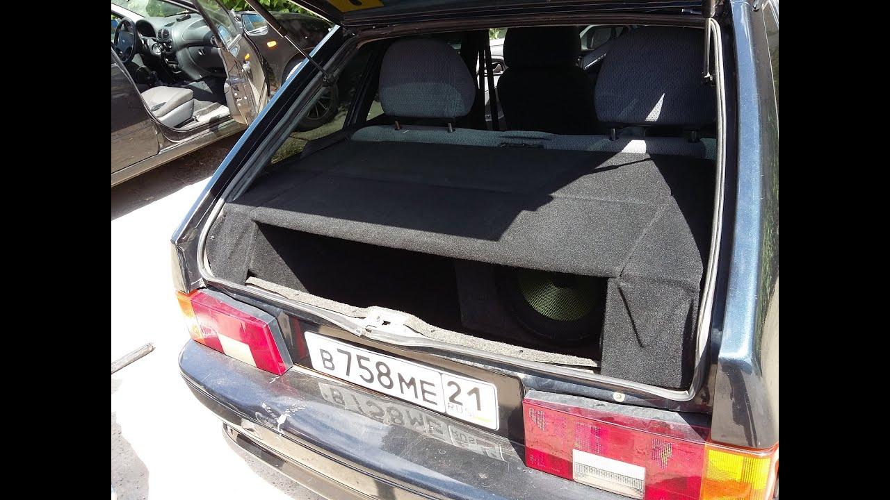 ВАЗ -2114 переделываем багажник! - YouTube