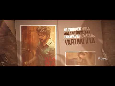 quit-pannuda-song-lyrics---master-|-thalapathy-vijay-|-anirudh