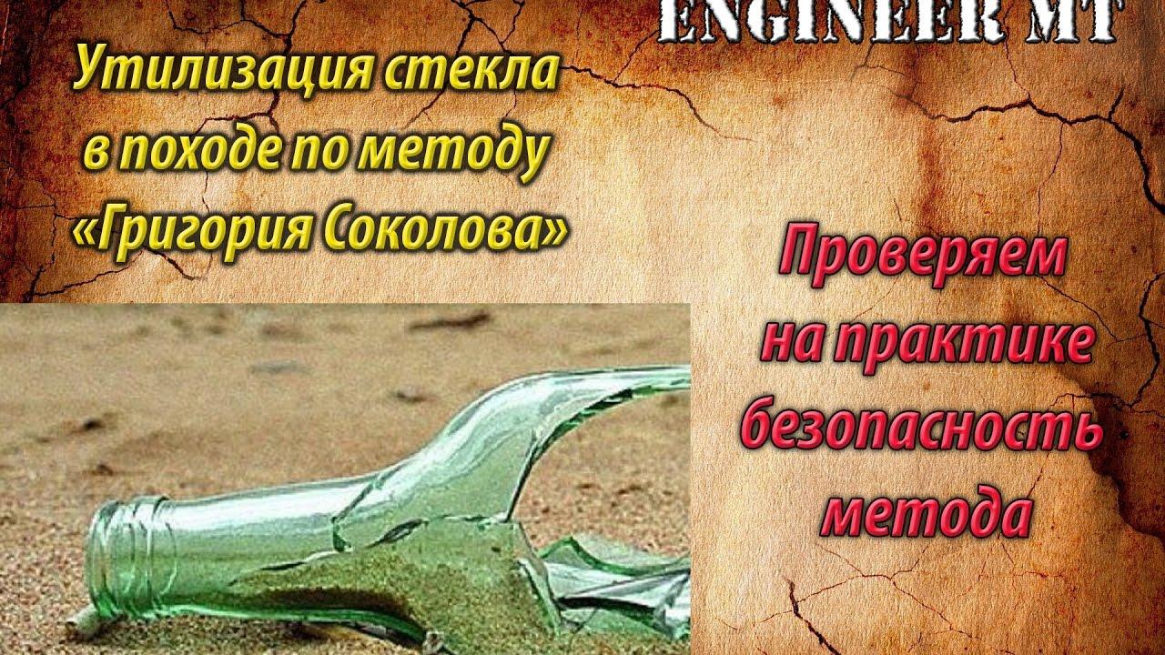 Заказывайте пластиковые (пэт) флаконы от производителя: для декоративной. ☑опт. ☑доставка из спб по всей россии. ☎+7(911)292-85 45. Стр. 1.