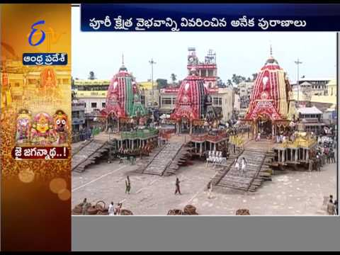 ETV Special Story on Puri Jagannath Rath Yatra and it