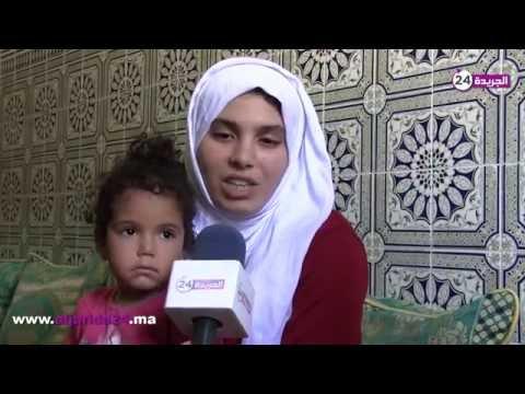 لمياء: الهاتف الذي أنقذني من اغتصاب سجينات شاذات بالسعودية