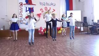 """""""Последний звонок-2017"""" Танцевальная заставка"""