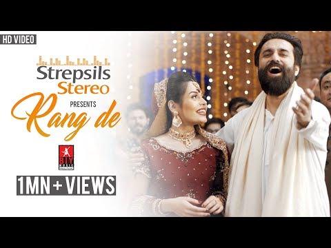 Rang De  Strepsils Stereo Acappella version  Ali Noor