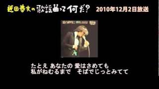 近田春夫×筒美京平特集 5 thumbnail