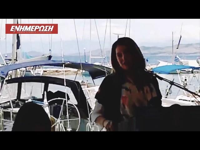 Άντζελα Γκερέκου - σύσκεψη για τον Τουρισμό