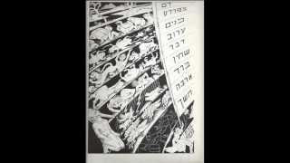 Saul Raskin Haggadah -  Moishe Oysher Chad Gad Ya