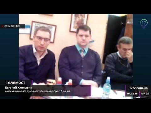 Красножон Дмитрий Андреевич, хирург-онколог, маммолог
