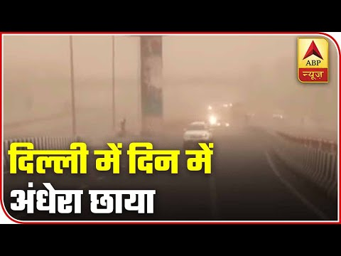 Dust Storms And Rains Across Delhi-NCR As Weather Takes A Turn | ABP News