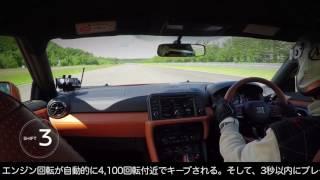 圧倒的な加速を証明。スタートから時速100kmに到達するまでのGT-Rの走り...