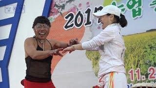 품바팔봉이 단장 - 카바레에서 만난 마누라~& 마누라 찾아가는 코믹공연 (관중에서 즉석으로 섭외한 대역)