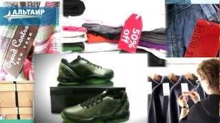 Заказывайте этикетки для одежды в компании
