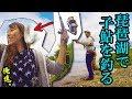 今が旬!琵琶湖の浜で小鮎釣り★2017年5月