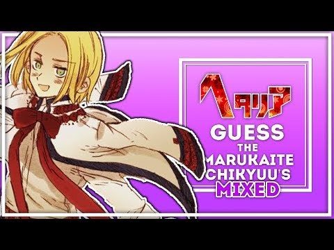 Hetalia | Guess the Marukaite Chikyuu's (2)