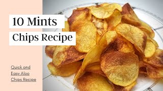 chips recipe | Quİck and Easy Aloo Chips Recipe | how to make potato chips