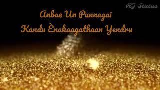 Sillendru theepori song lyrics| Download👇 | thiththikkuthe | Tamil whatsapp status | RJ status