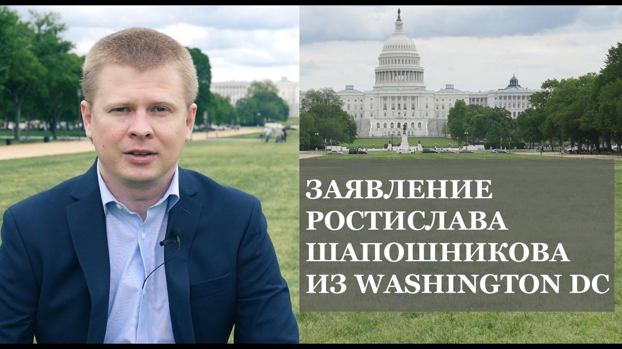Шапошников: Зеленский и Аваков уничтожили надежды украинцев