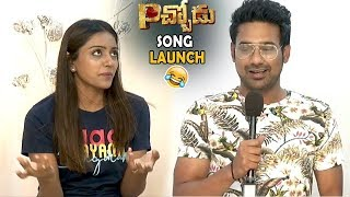 Varun Sandesh and Vithika Launched Picchodu Movie Songs | Telugu Movies 2019 | Top Telugu Media