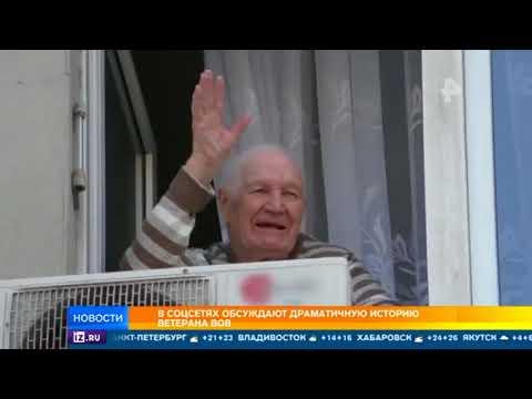 """Ветеран ВОВ, ежегодно встречавший """"Бессмертный полк"""" с портретом жены, впервые не открыл окно"""