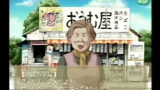 Shirachuu Tankenbu trailer