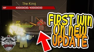 FIRST WIN ON DUNGEON QUEST KING'S CASTLE MAP!! (Roblox)