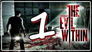 """The Evil Within - Detonado (Walkthrough) Parte 1 """" Uma Chamada de Emergência """""""