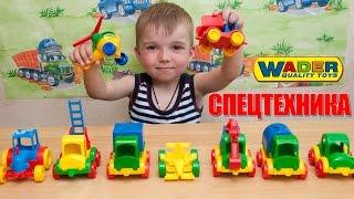 Машинки мультфильм – Спецтехника для детей, Машинки WADER, трактор, самосвал, экскаватор,
