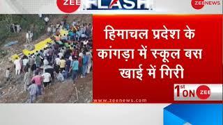 School bus falls into 200-feet deep gorge in Nurpur of HP's Kangra district, many feared dead