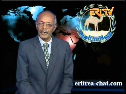 Eritrea Hateta   50th Companies participate in Asmara Mining Conference 2014