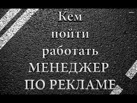 Профессия администратор Описание сочинение о профессии