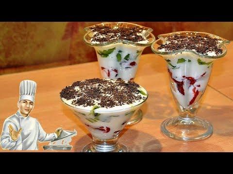 Фруктовый десерт с клубникой и киви со сливками