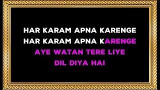 Mera Karma Tu Mera Dharma Tu - Karaoke - Karma - Mohammed Aziz & Kavita Krishnamurthy