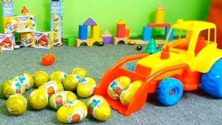 Мультфильм про машинки и яйца Angry Birds - Surprise Eggs(Мультфильмы про машинки и шоколадные яйца. Хрюшка Король собрал своим игрушечным грейдером целую кучу..., 2014-05-04T04:34:40.000Z)