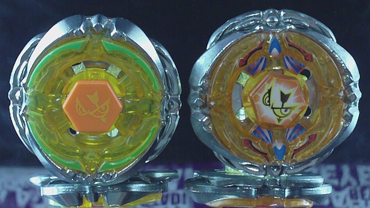 Beyblade Flash Sagittario 230WD (Hasbro VS Takara Tomy ...