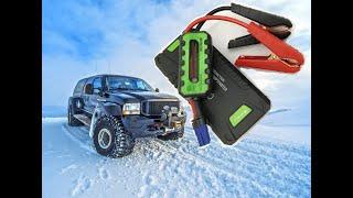 Пуско-зарядное устройство CARKU 21, SBASE T240 на RANGE ROVER 2.7 дизель.