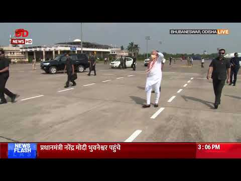 PM Narendra Modi arrives in Bhubaneswar to review situation in Odisha