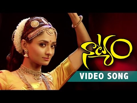 Natyam | Pranamu Pranavakaram Video Song | Sandhya Raju | Revanth Korukonda