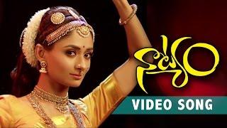 Natyam | Pranamu Pranavakaram Video Song | Sandhya Raju | Revanth Korukonda