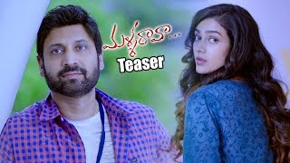 Malli Raava Movie Teaser || Sumanth, Aakanksha Singh