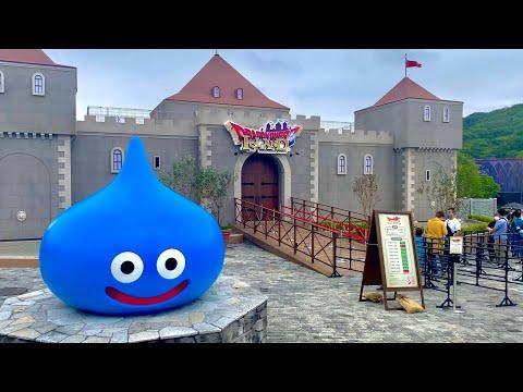NEW Dragon Quest Island Japan!