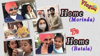 Gurr Di Chah (Cheema Gurjit) Mp3 Song Download