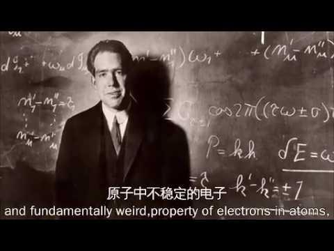 量子力学:一部绝对挑战你日常神经的纪录片!   今日头条TouTiao com