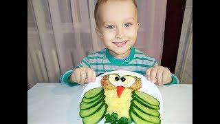 Как уговорить ребенка поесть? Вкусная сова / Украшение детского блюда!