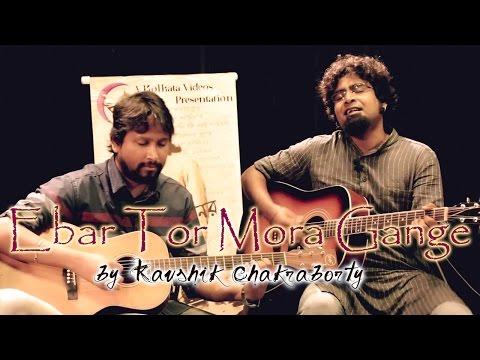 Ebar Tor Mora Gange | Kolkata Videos ft. Kaushik Chakraborty | Rabindra Sangeet