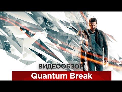Видеообзор Quantum Break от VGTimes.ru