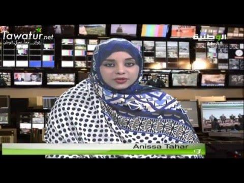 JTF du 06-01-2016, Anissa Tahar - El-Wataniya