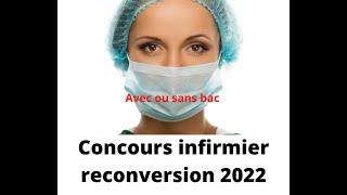Admission IFSI infirmier 2019 AVEC ou SANS Parcoursup et reconversion AVEC ou sans SANS le bac