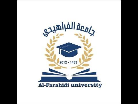 جامعات عريقة تشارك في مسابقة من الظلمات للنور  - نشر قبل 2 ساعة