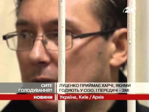 Порошенко повернув Луценкові заяву про відставку - Цензор.НЕТ 8976
